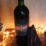 Začini za kuvano vino